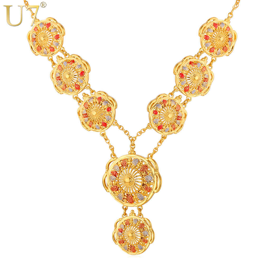 U7 Long Indian Necklace Pendant Trendy Gold Color Party Romantic Round Pendant Necklaces For Women Wedding Wholesale N400