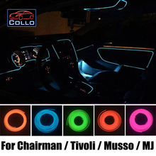 9M A Set EL Wire / For SsangYong Chairman H W / Tivoli / Musso / MJ / Car Romantic Atmosphere Lamp / Console Decorative Strip