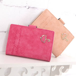 6 Color Fashion Women Card Holders 20 Bits Frosted ID Holders Umbrella Pattern Hasp Convenient PU Leather Key Package Coin Walle