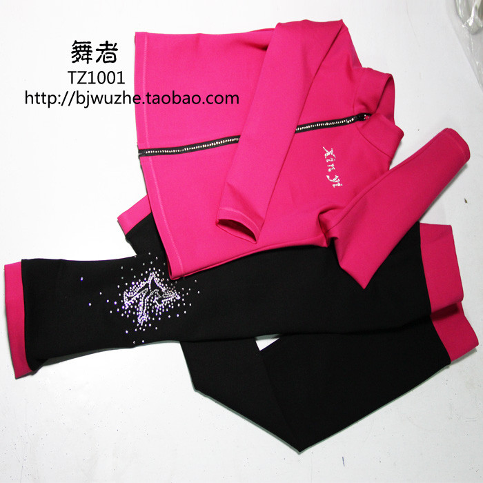 pink ice skating jackets for girls hot sale kids figure skating suits free shipping training ice jackets children 9