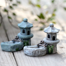 2 Pcs Pool Tower Succulent Plant Ornaments Figurines Miniatures Fairy Garden Gnome Moss  Resin Crafts Home Decoration