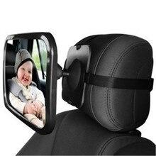 Регулируемый широкий автомобиль заднего сиденья зеркало заднего вида Детское/Детское сиденье автомобиля безопасности зеркало монитор подголовник Высокое качество интерьерный Декор