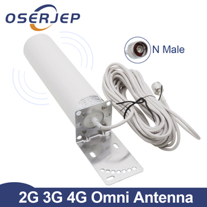 Image 1 - 3g 4g outdoor antenna 12DBi with N male 700 2700MHz for GSM CDMA DCS WCDMA cell phone signal repeater booster with 10m cable