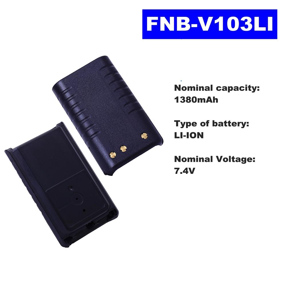 74 v 1380mah литий ионная Радио батарея fnb v103li для vertex