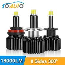 2 sztuk H1 H7 H8 H9 H11 9005 HB3 9006 HB4 LED Canbus żarówki reflektorów samochodowych 6000K 50W 18000LM 8 stron 48CSP 360 ° światła reflektor samochodowy
