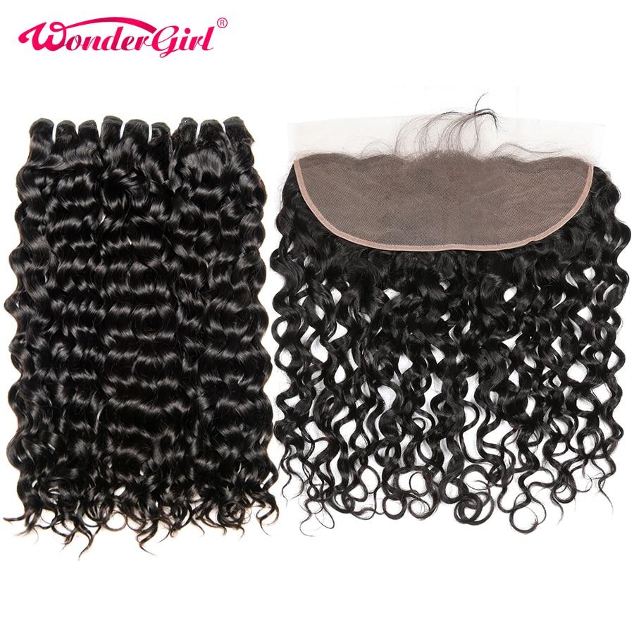 Lace Frontal Closure With Bundles 4Pcs Water Wave Brazilian Hair Weave Bundles Wonder girl Human Hair Bundles With Closure Remy
