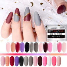 T-TIAO CLUB Dipping Nail Powders Holographic Glitter Semi Permanent Natural False Nails UV Gel Varnish DIY Art Manicure