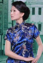 2016 de la moda retro plum blossom imprimir verano de las mujeres qipao tendencia bordado cheongsam estilo chino dragón y phoenix camisa tops