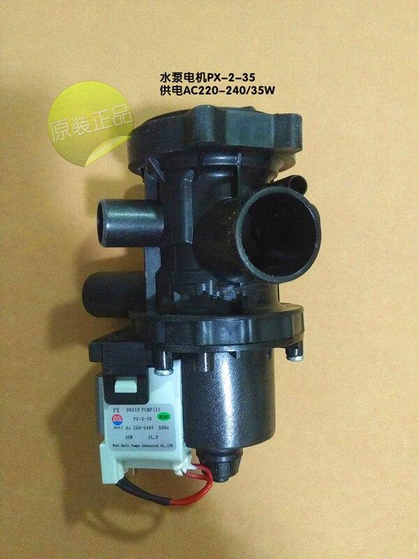 1pcs For Galanz PX-2-35 AC220-240 / 35W 50Hz drum washing machine drainage pump motor parts washing machine drainage valve beauty traction drainage motor pqd 701