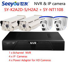 Seeyou 1080P Security Camera Kit  NVR surveillance IP Camera SY-K2A2D-S/H2A2  Security CCTV System  for Home Easy to Install