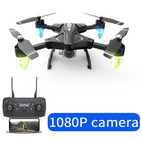 F69 Remote Control Mini Quadcopter Folding Holdable Training Drone HD WIFI Portable With Camera FPV Helicopter RC Long Battery