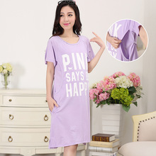 Maternity sleep & lounge dress thin short sleeve casual cart