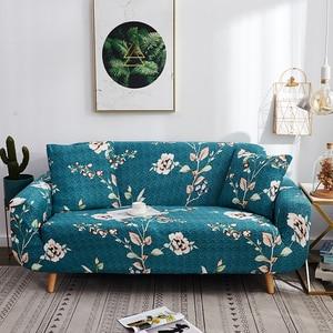 Image 5 - Nuovo stile divano copre per soggiorno materiale elastico di stirata fodere divano copertura della sedia forma di L divano 1/2/3/4 sedile