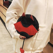 Novelty Girl Women Cute Devil Round Shoulder Bag Lovely Zippers Ladies Faux Fur Handbags Fashion Circular Crossbody Bags