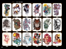 водонепроницаемая хна татуировки наклейки длинные большой большой армия макияж волк часы скелет красота девушка временные татуировки наклейки