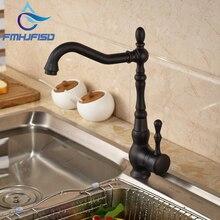 Евро масло втирают Бронзовый Кухня водопроводный кран Одной ручкой одно отверстие смесителя на бортике