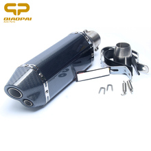 цена на Motorcycle Exhaust Pipe Muffler Inlet 51mm Modified Escape Moto Double Exhaust DB Killer NK150 Ninj 350 250 Dirt Bike Scooter