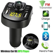 Автомобильный Bluetooth fm-передатчик Беспроводной Громкая связь приемник авто светодиодный MP3-плеер 3.1A двойной USB быстрый автомобиль аксессуары