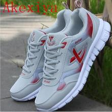 Hot Lightweight Breathable Men Women Shoes Casual Mesh For Adults Tenis Leisure Zapatillas Deportivas Zapatos Mujer Shoes Women