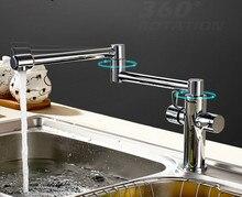 Usherlife хром латунь складной кухонный кран 360 градусов вращения умывальник смесители бортике смесители две ручки нажмите