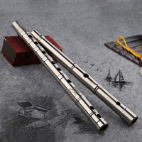 Professional Titanium Tube CDEFG Key 8 Holes Flute Instrument Chinese Metal Flute China classic Woodwind music instrument