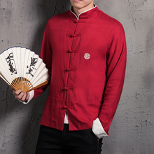 China Wind Linen Shirt Male Long Sleeved Casual Loose Cotton Shirts Retro Mens Size Chinese Collar Clothes