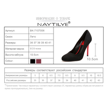 Women's pumps New model Spring 2017 High thin heels PU leather Fashion Classic shoes for woman 36-41 Free shipping NAYTILYE