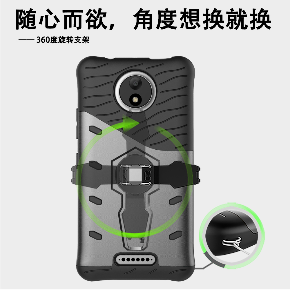low priced 02034 f0754 US $5.99 |360 Turn Stand Heat Radiation Shockproof X Play Sniper Case For  Motorola Moto M XT1662 Hybrid Case for Moto C Plus Armor Cover-in Fitted ...