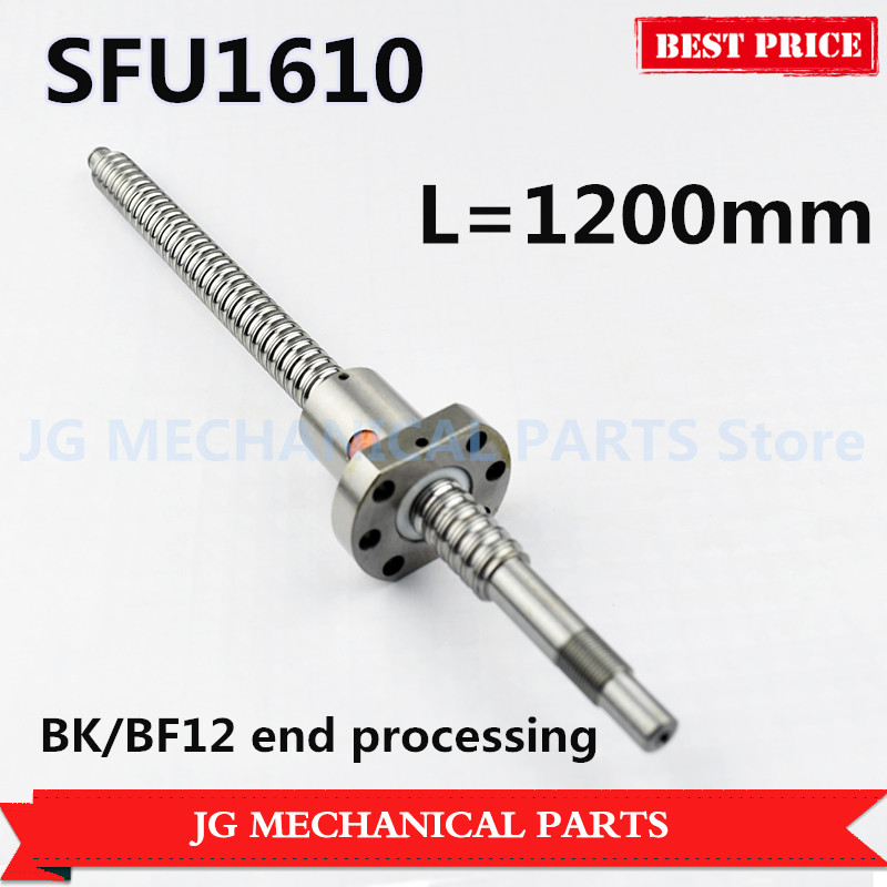 16mm RM1610 Ball Screw Rolled L=1200mm C7+SFU1610 single ballnut with BK/BF12 end processing for CNC parts16mm RM1610 Ball Screw Rolled L=1200mm C7+SFU1610 single ballnut with BK/BF12 end processing for CNC parts
