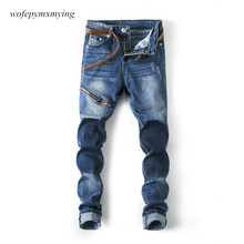 New Frayed Stretch Motocycle Slim Fit Biker Denim Jeans Fashion Mens Designed Moto Jean For males 2017 Casual patch Jeans Pants