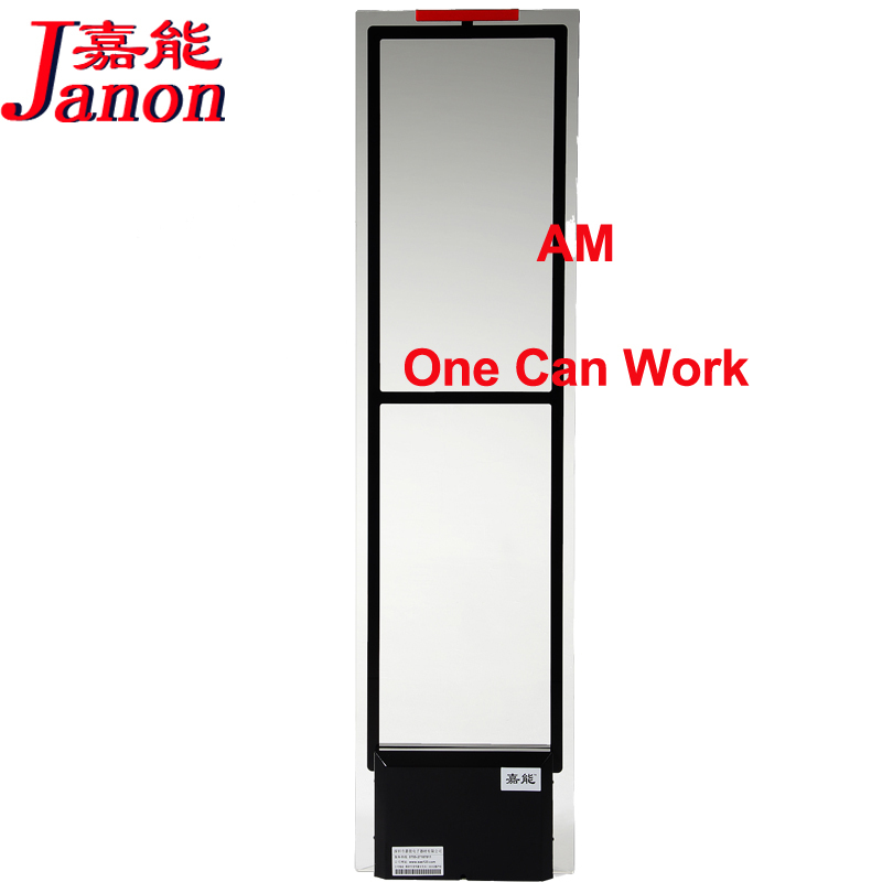 Top quality AM sensitive EAS system shoplifting prevention door with fashion design acrylic security alarm system