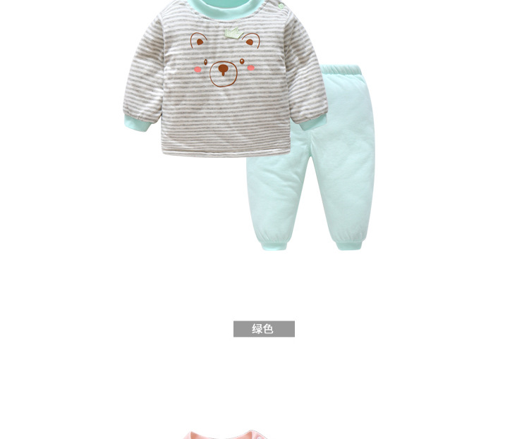 The Newest multicolor winter Boys and Girls Clothes stripe adorable warm cotton Baby's Sets WY201-WY216 the newest winter boys girls clothes long sleeve warm cotton baby s sets ad0275 ad0279