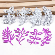 4pcs/set Metal Steel Four leaves Cutting Dies Stencil For DIY Scrapbooking Album Paper Card Photo Decorative Craft DC-334(China)