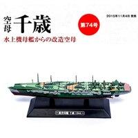 Qian sui hao eaglemoss 1/1100 Japanese Battleship 1944 Citose Aircraft Carrier Warship Navy Model