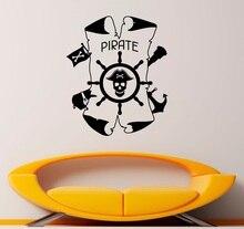 航海アンカーと舵ビニール壁ステッカー航海愛好家屋内浴室浴室ホームデコレーションデカール 1HH13