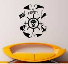 Nautical anchor and rudder vinyl wall sticker nautical enthusiasts indoor bathroom bathroom home decoration art wall decal 1HH13