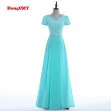 DongCMY CG398 Новое поступление вечернее платье бордового цвета Формальное длинное размера плюс vestidos с вырезом Платье de soiree короткий рукав