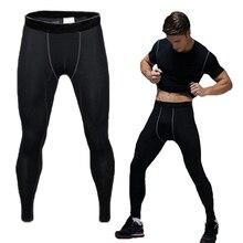 Быстросохнущие фитнес-тренировки бегунов тренировочные узкие сжатия тренажерный зал открытом воздухе pro