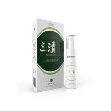 SANQING hierbas naturales boca ambientador aerosol mejorar la respiración de boca olor ambientador de la respiración Oral úlceras muelas