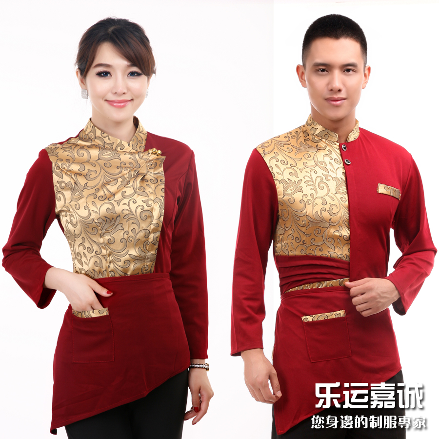 Fashionable Retail Inspired Hotel Uniforms Resort Uniforms Hotel Front  Office Fashion Hotel Restaurant Service Staff Uniform For Waitress Buy  Company ...