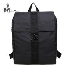 Большой рюкзак путешествия Нейлон Back Pack женщины мешок школы моды softback колледж Школа Книга сумка