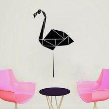 Geometric Flamingo Wall Decal Polygon Animal Vinyl Sticker| Origami Art Design Home Decoration Minimalistic Murals JH12