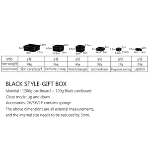 Image 4 - 1pc 크리스마스 고품질 검은 달콤한 gif 상자 사랑하는 발렌타인 데이 종이 선물 가방 크리 에이 티브 웨딩 보석 상자 포장