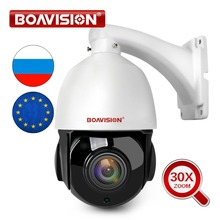 Ip-Camera Outdoor ZOOM Speed Dome 5mp Ptz Onvif Mini P2P Waterproof H.264 1080P IR 30X