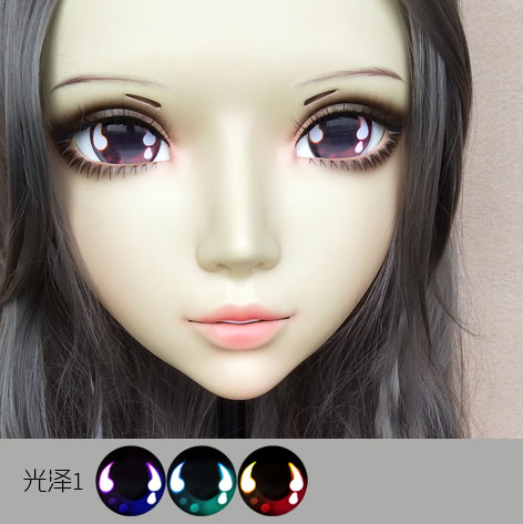 2019 Fashion gl072 Sweet Girl Resin Half Head Bjd Kigurumi Mask With Eyes Cosplay Anime Role Lolita Mask Crossdress Doll Soft And Antislippery