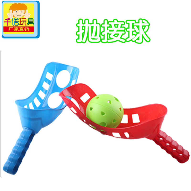 New throwing ball childrens toys outdoor sports toys throw ball fun kindergarten parent-child activities a generation