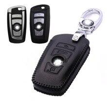 Хорошее качество и Бесплатная доставка! особый случай ключа автомобиля для BMW 535i GT F07 2017-2010 прочный износостойкости ключ покрытие автомобиля ключ бумажник