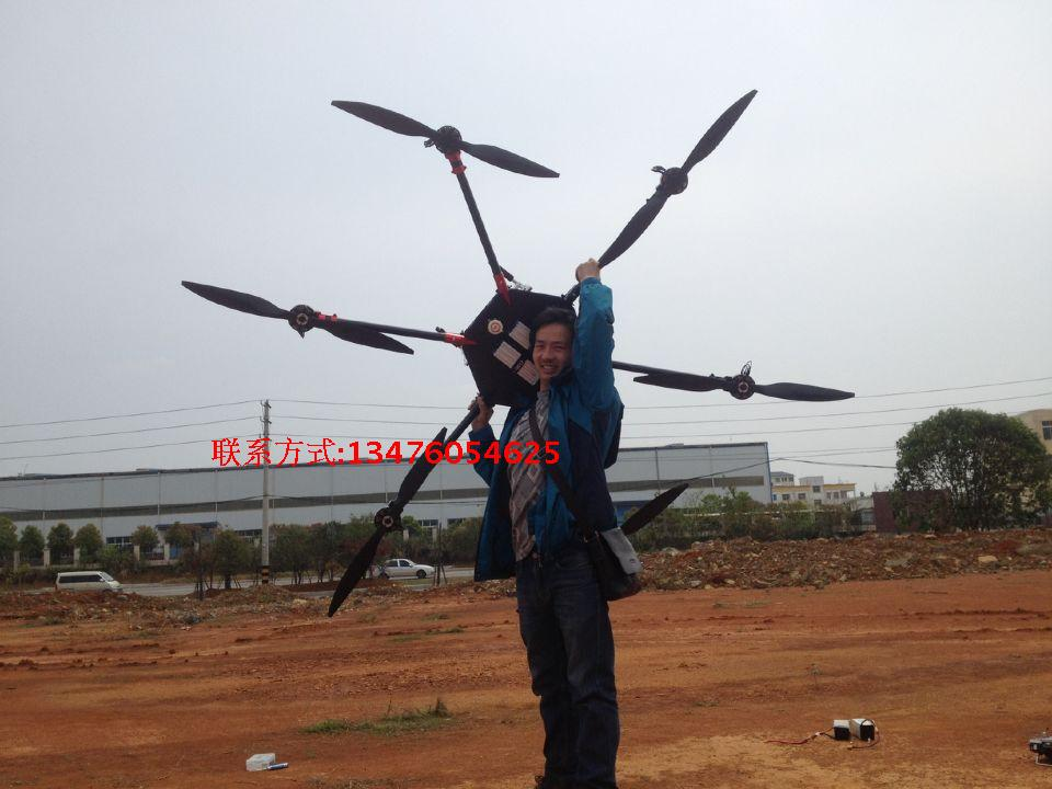 Altı oxlu 10KG əkinçilik qoruması Drone çox oxlu kənd - Uzaqdan idarə olunan oyuncaqlar - Fotoqrafiya 2