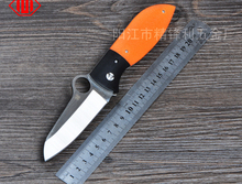 Hot!High Quality C184 59-60HRC VG-10 blade G10 handle folding knife outdoor camping survival tool tactical pocket EDC knives