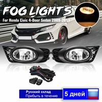 for Civic 4Door Sedan 2009 2010 2011 55WDC 12V 1 Pair H11 Bumper Grille Driving Led Fog Lights w/ Harness Replacements for Honda